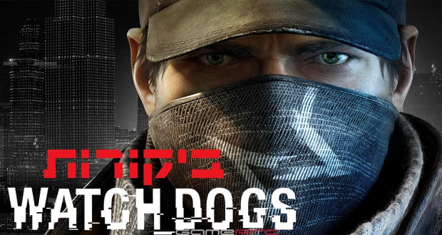 Watch-Dogs-review-round-up