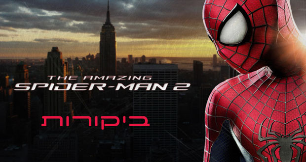 the-amazing-spider-man-2-game-reviewS-round-up