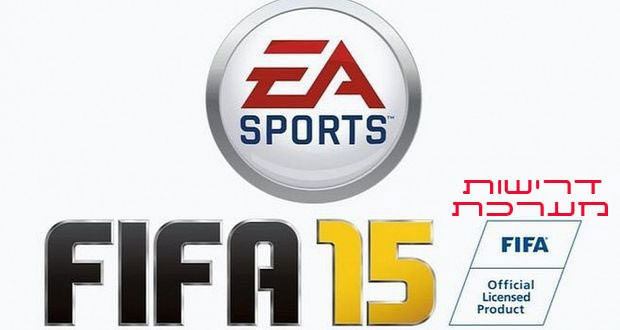 FIFA-15-דרישות-מערכת