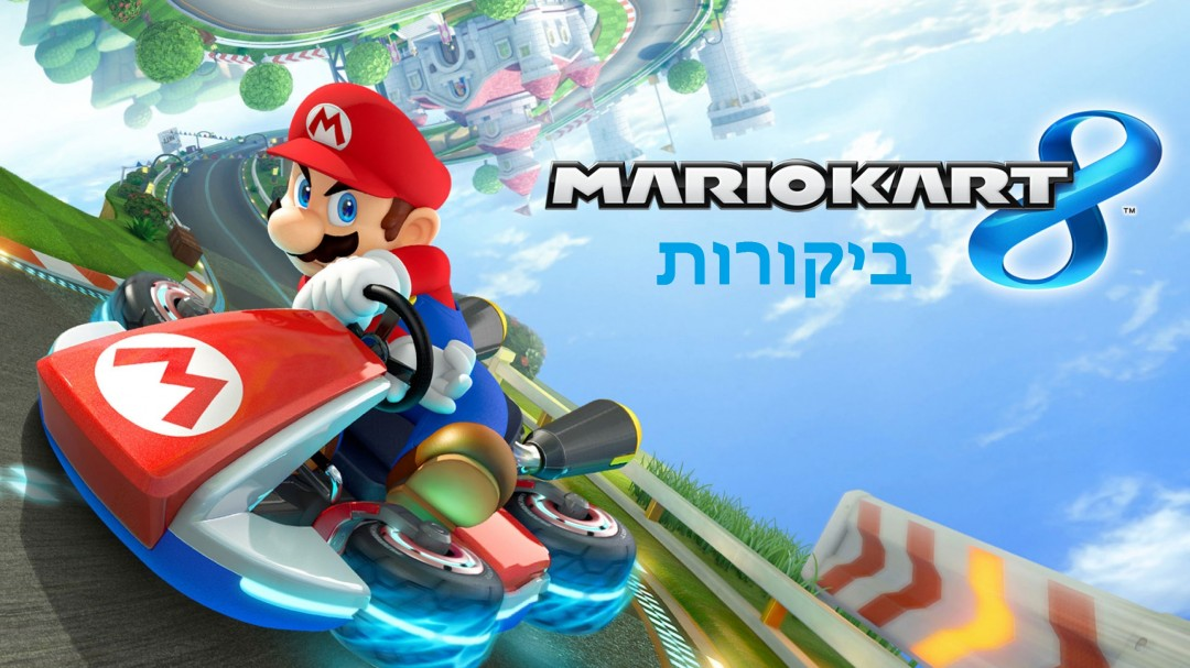 MarioKart8-Reviews