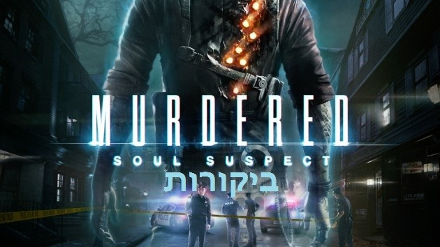 MurderedSoulSuspect-Reviews