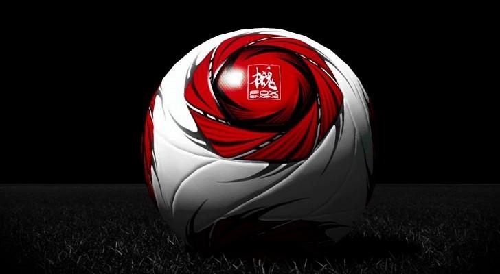 PES15 BALL