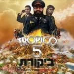 ביקורת משחק: Tropico 5