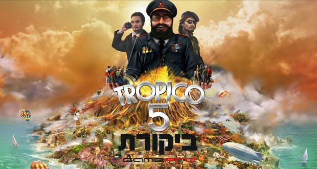 tropico-5-ביקורת-משחק