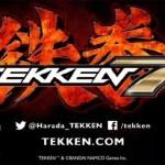 Tekken 7 הוכרז!