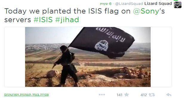 ISIS פלייסטיישן