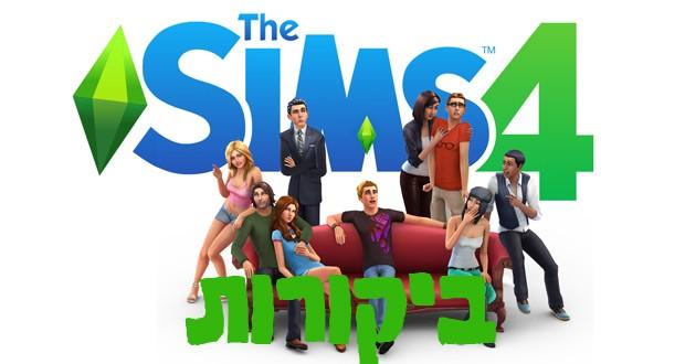 The-Sims-4-ביקורות