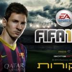 FIFA 15: כל הביקורות כאן