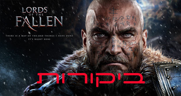 Lords of the Fallen – כל הביקורות כאן