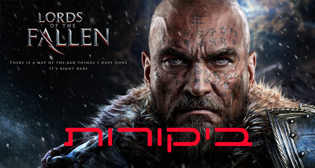 Lords-of-The-Fallen-Review-Round-Up