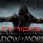 Middle Earth: Shadow of Mordor – כל הביקורות כאן
