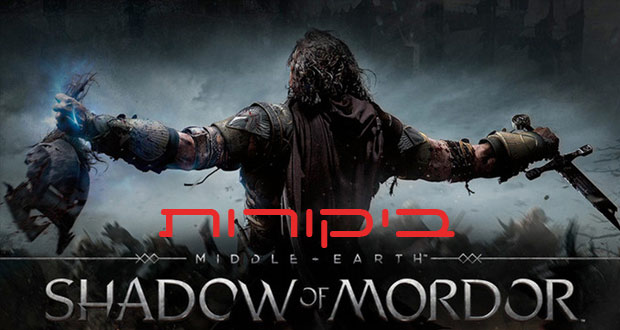 Middle-Earth-Shadow-of-Mordor-reviews-round-up