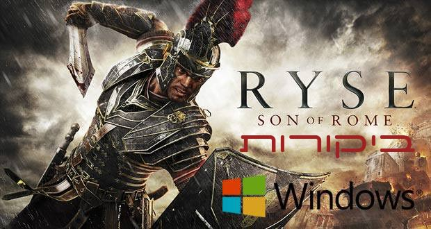 RYSE-SON-OF-ROME-ביקורות-למחשב