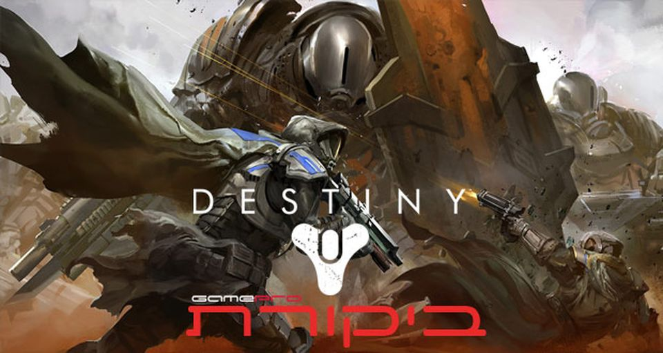 destiny-review