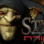 ביקורת משחק – Styx: Master of Shadows