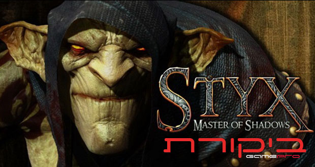 styx-master-of-shadows-review