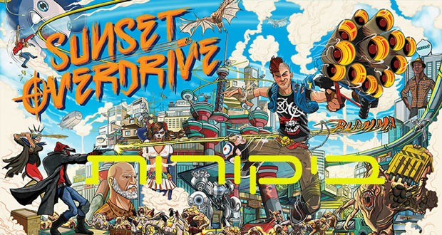 sunset-overdrive-reviews-round-up