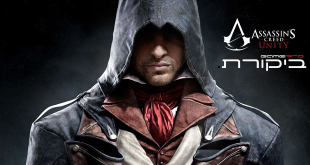 Assassin's-Creed-Unity-review