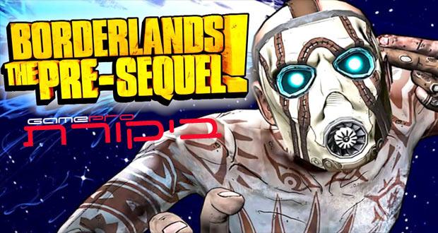 Borderlands-The-Pre-Sequel-review