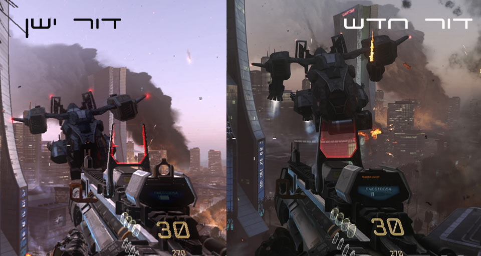 COD-Advanced-Warfare-Old-vs.-New-Gen