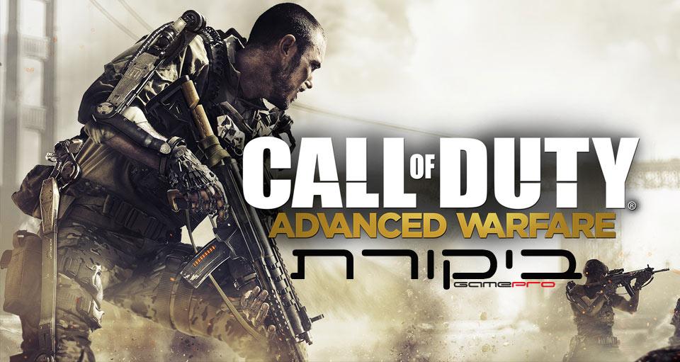 COD-Advanced-Warfare-review