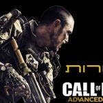 Call of Duty: Advanced Warfare – כל הביקורות כאן