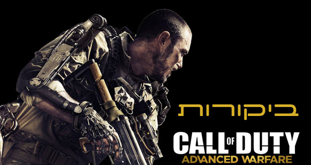 Call-Of-Duty-Advanced-Warfare--ReviewS-Round-Up
