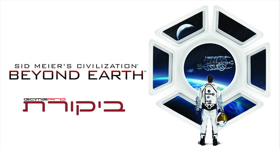 Civilization-Beyond-Earth-review