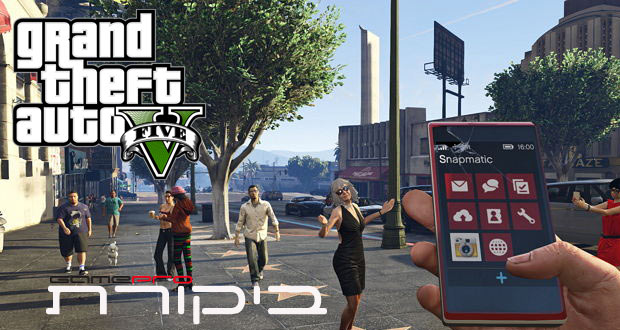 Grand-Theft-Auto-5-PS4-review