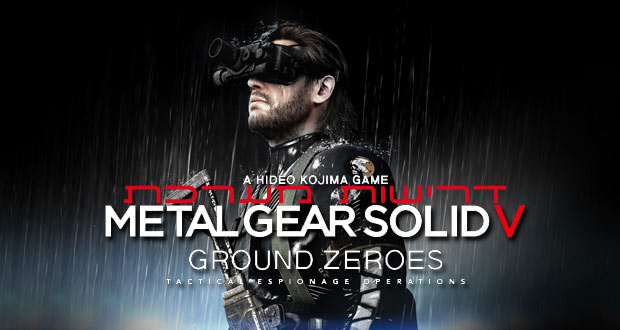 Metal-Gear-Solid-V-Ground-Zeroes-system-requirements