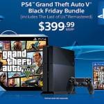 GTA V: סוני חשפה באנדל PS4