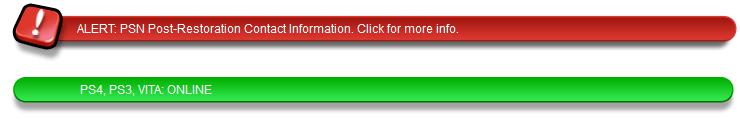 סוני פלייסטיישן 4 אין אינטרנט