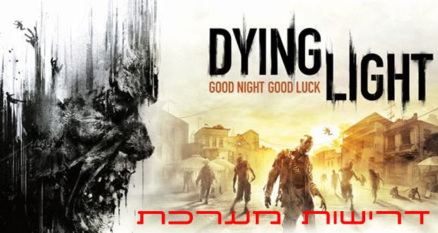 Dying-Light-PC-System-Requirements