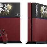 מהדורת פיינל פנטזי מוגבלת של קונסולת PS4 נחשפת