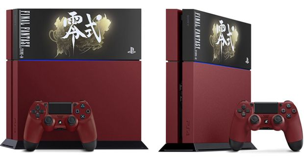 Final Fantasy Type-0 HD Jump Festa Trailer, Limited Edition PS4 Console