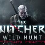 הכינו את המעבדים: דרישות המערכת ל The Witcher 3 נחשפו
