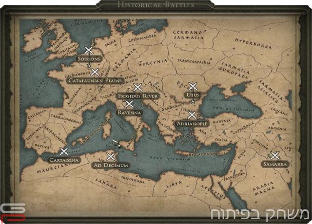 הקרבות ההיסטוריים של טוטאל וואר אטילה