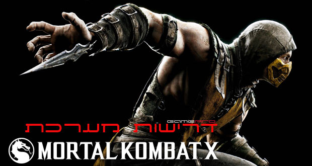 Mortal-Kombat-X-PC-system-Requirements