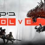 ביקורת משחק: Evolve