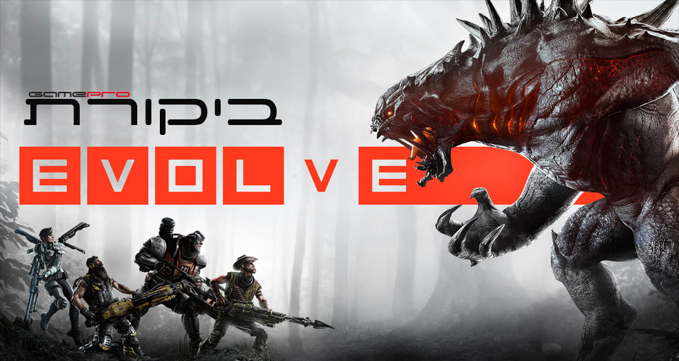 evolve-gamepro-review