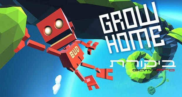 grow-home-review