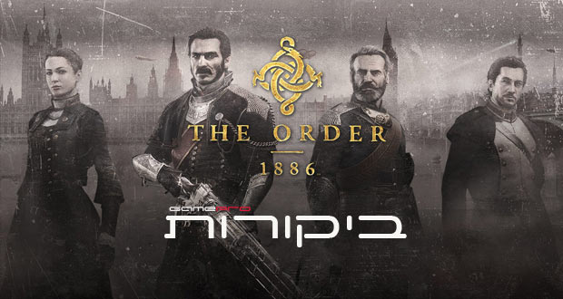 the-order-1886-review-round-up