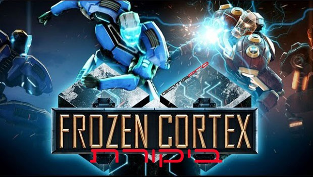 Frozen-Cortex-review