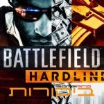 Battlefield Hardline: כל הביקורות כאן