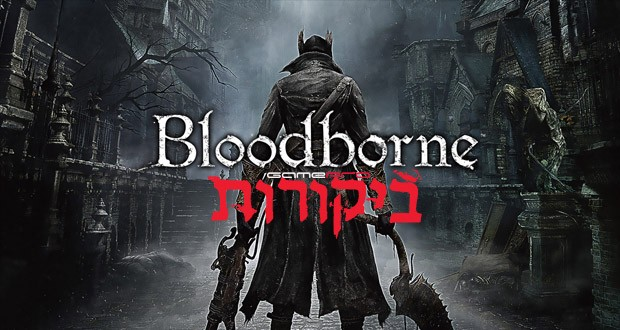 bloodborne-Review-Round-Up