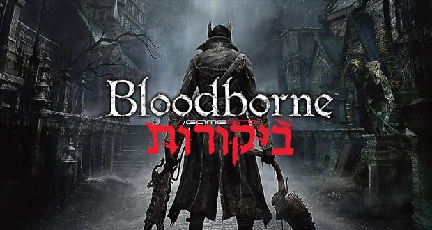 bloodborne-Review-Round-Up