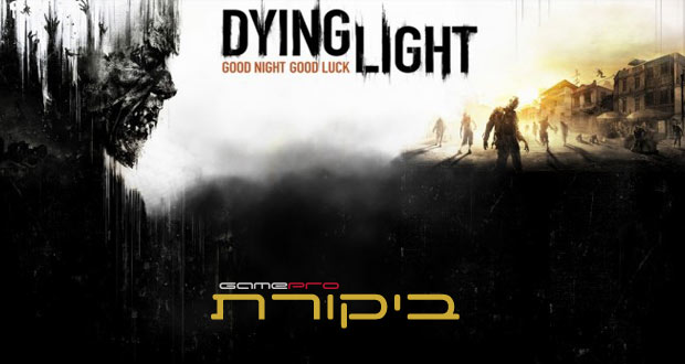 dying-light-review