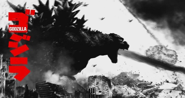 Godzilla - Gamepro