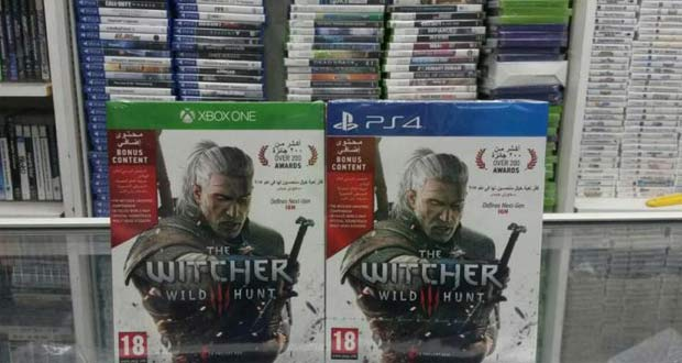 Witcher-3-leaked-in-United-Arab-Emirates