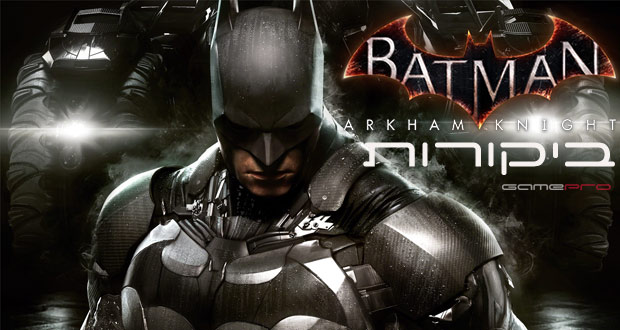 Batman-Arkham-Knight-review-round-up